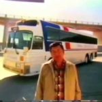 1976 Trailways Commercial - The Best Bus Going